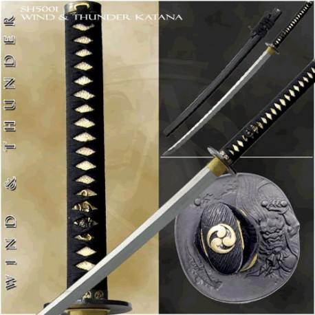 Hanwei Wind and Thunder Katana SH5001
