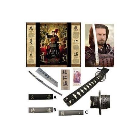 Budget Last Samurai Sword