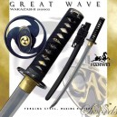 Hanwei Great Wave Series Wakizashi SH5002