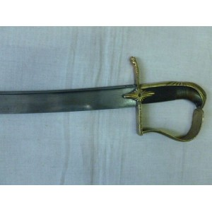 Antique Hungarian Sabre 1811 Damascus