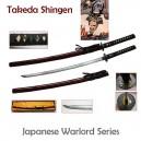 Takeda Shingen Katana Musashi SS034F-RD