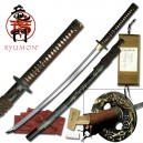 Ryumon Bamboo Hand Forged Katana RY-3202